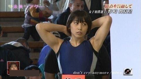 日本史上最可爱女相扑手是谁?野崎舞夏星相片曝光!