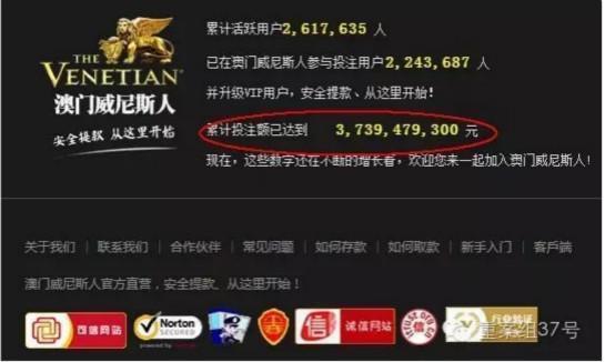 百度深夜推赌博网站 白天就关闭费用超过30万【揭秘图】