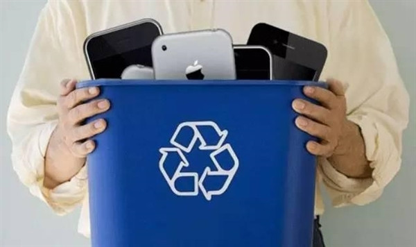 喜大普奔!旧手机可在北京电信营业厅回收变现 - 289923074 - 爱我中华