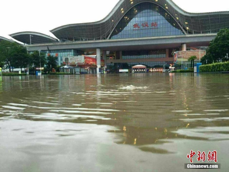 被淹没的武汉火车站.(来源:中新网)