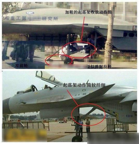 中国疑似弹射型舰载机成功首飞 前起落架粗壮 - 卧龙居士 - 卧龙居士