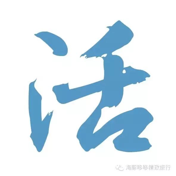 logo logo 标志 设计 矢量 矢量图 素材 图标 591_591