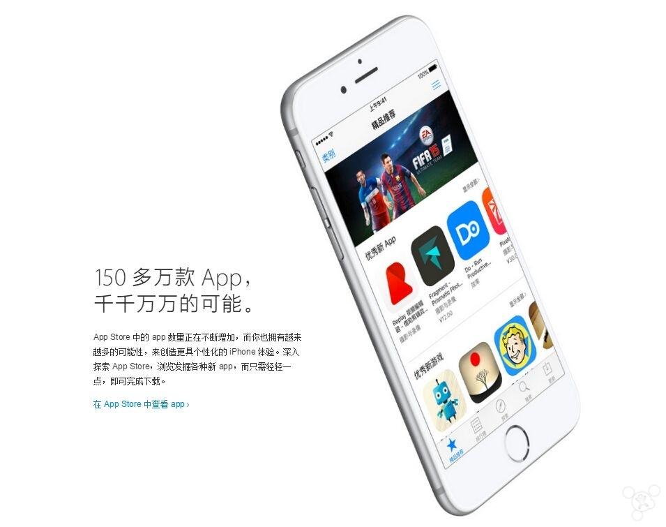 iPhone销量下降