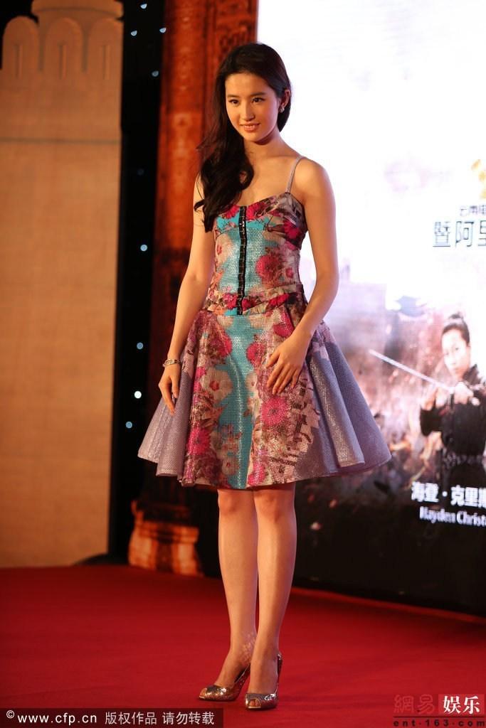 美媒评全球美女榜 刘亦菲第61位超范冰冰