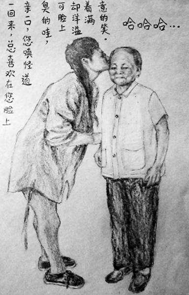 女孩手绘怀念外婆26个温暖瞬间 缅怀逝去亲人