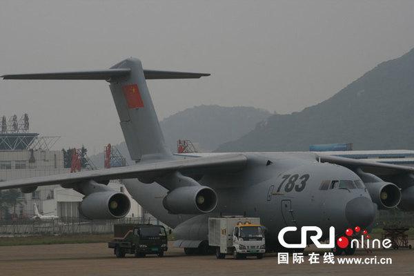 三是中航工业西安飞机工业集团进行了前期技术储备
