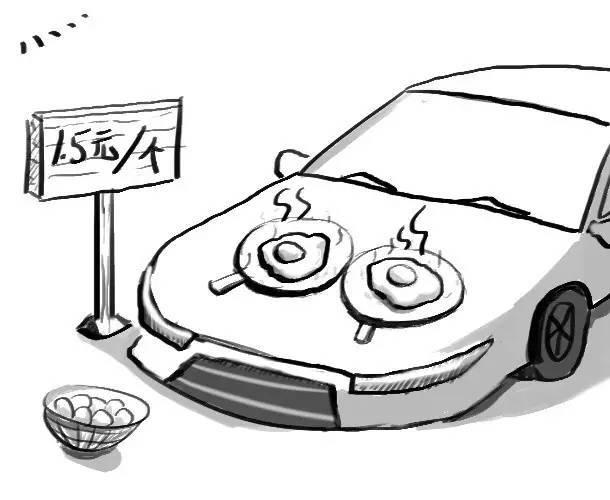动漫 简笔画 卡通 漫画 手绘 头像 线稿 610_500