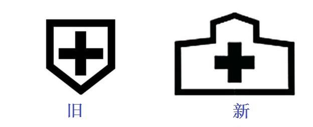 logo 标识 标志 设计 矢量 矢量图 素材 图标 624_255