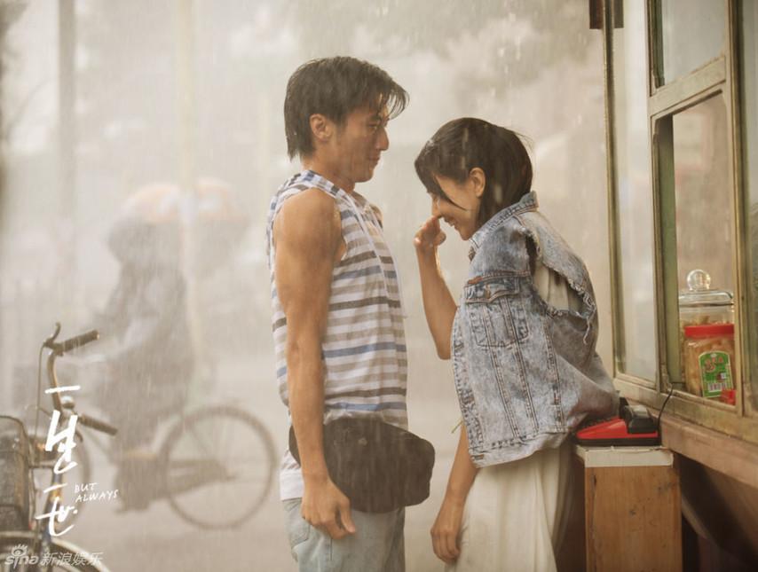 谢霆锋,高圆圆主演的《一生一世》将于9月5日全国公映.