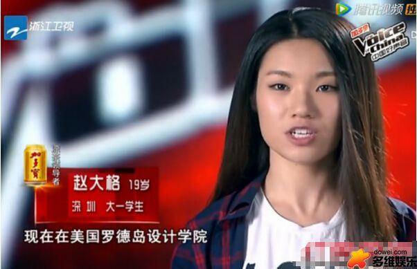《唐潮》33期:中国好声音之唐英格建议赵大格吃纯素
